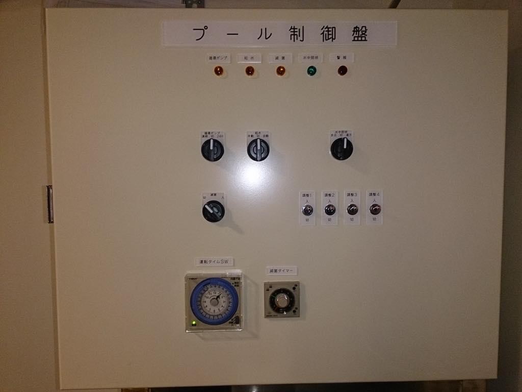 R邸 (兵庫県神戸市)