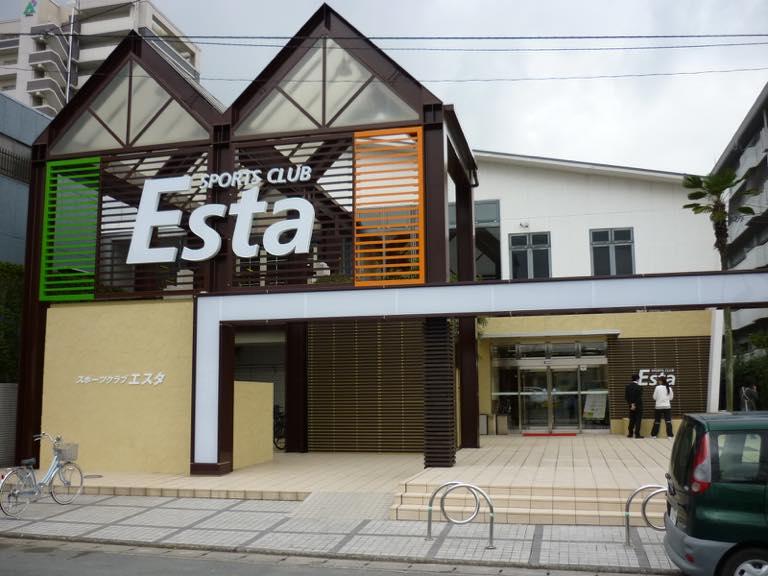 エスタ諏訪野様(福岡県久留米市)