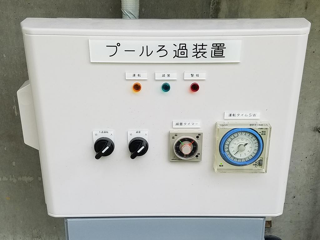 沖縄今帰仁村 ISSHO 建築設計事務所 様